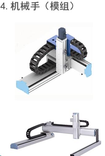 快手自动化—机械手模组案例